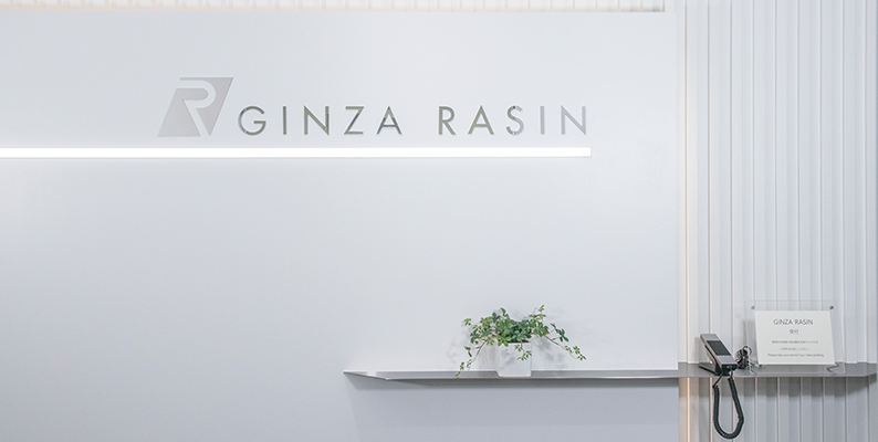 GINZA RASIN 買取サロン