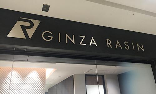 GINZA RASIN 銀座ナイン