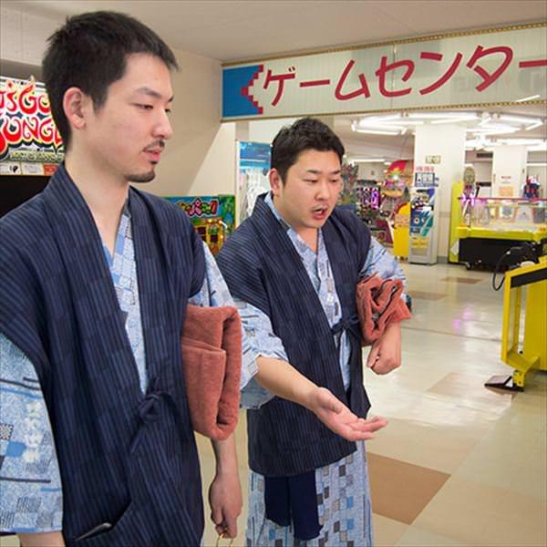 北海道 社員旅行