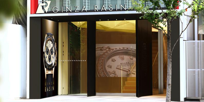 GINZA RASIN 銀座中央通り店